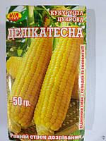 Семена Кукуруза Деликатесная