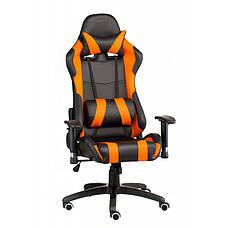 Кресло офисное Special4You ExtremeRace black/orange (Е4749), фото 3