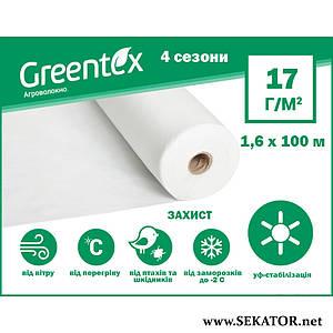 """Агроволокно """"GREENTEX"""", біле"""