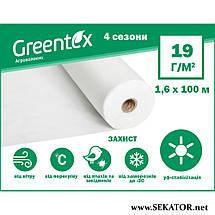 """Агроволокно """"GREENTEX"""", біле, фото 3"""