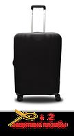 Чехол для чемодана из дайвинга черный  М