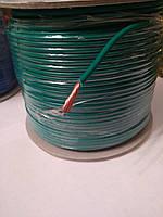 Провод монтажный ПВ3 2,5кв.мм. (CCA),длина 100м,цвет зелёный