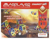 Детский магнитный конструктор MagPlayer 40 деталей (MPB-40)