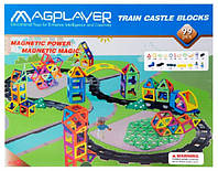 Детский магнитный конструктор MagPlayer 99 деталей (MPK-99)