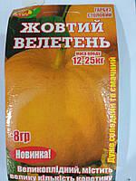 Семена Тыква Желтый Великан