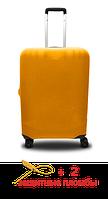 Чехол для чемодана из дайвинга желтый  М