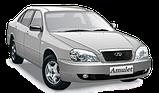 Коврики автомобильные для Chery Amulet 2003- Avto-Gumm, фото 4