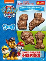 Шоколадная фабрика. Щенячий патруль