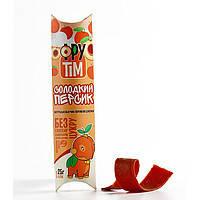 Натуральные яблочно-персиковые конфеты 25гр.
