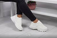 Женские белые кроссовки с перфорацией,материал:обувной текстиль