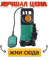 Погружной насос для чистой и полугрязной воды  FLO 79892 Vorel ,750 Ватт. Жми Сюда!
