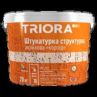 Штукатурка TRIORA структурная акриловая короед 20 кг