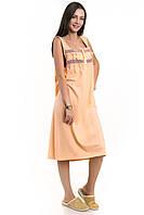 Ночная рубашка женская Sentina (106D)