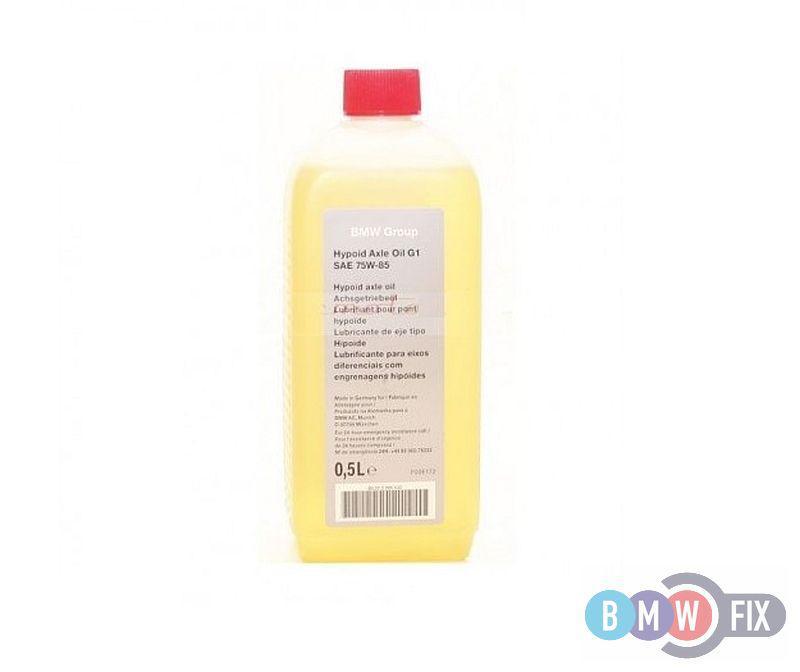 Масло редуктора Hypoid Axle Oil G1 BMW 83222295532
