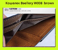 Кошелек Baellery W008  brown 500pcs