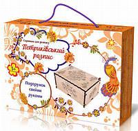 Шкатулка для росписи Зірка Петриковская роспись (100277)
