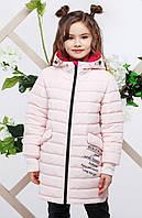 Детская демисезонная удлиненная куртка на девочку Трикси.