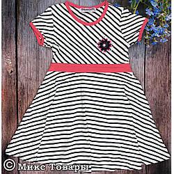 Полосатое платье для девочки Размеры: 4,5,6,7 лет (6131-2)