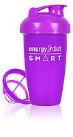 Спортивна пляшка шейкер Energy Diet Smart з клапаном Фіолетовий