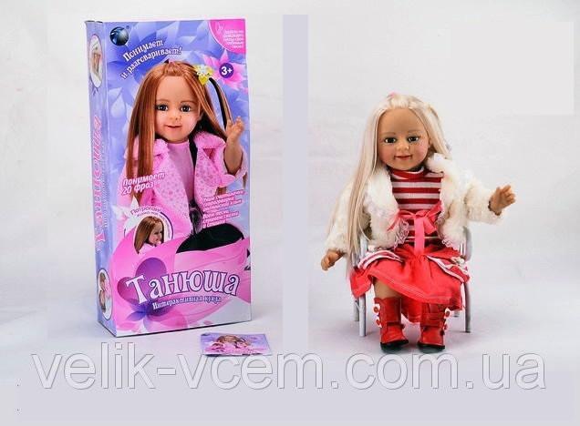 """Интерактивная кукла """"Танюша"""" MY042"""