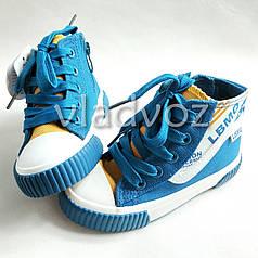 Кеды модные для мальчика джинс синие LBMQ 25р.