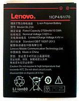 АКБ Lenovo C2/K5/K5Plus (BL259) 2750mAh