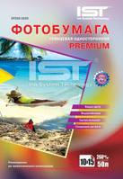 Фотобумага IST Premium глянец 260гр/м, 4R (10х15), 50л.