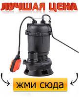 Погружной насос из чугуна для чистой и грязной воды Vorel FLO 79880, 450 Вт.