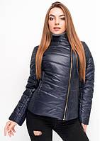 Куртка женская №17 (синий)