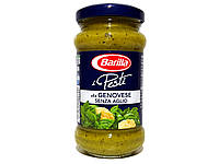 """Соус песто без чеснока Pesto alla Genovese senza aglio """"Barilla"""" 190 г, фото 1"""