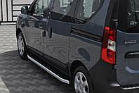 Dacia Dokker Боковые площадки Fullmond (2 шт., алюминий)