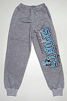 Спортивные штаны с карманами 7, 8, 9, 10, 11 лет.