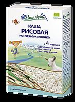 Каша молочная Fleur Alpine органическая рисовая на козьем молоке 200 г