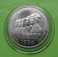 США 1 доллар 1994 г. Женщины на военной службе . UNC