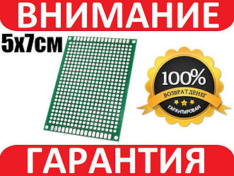 Монтажная макетная плата PCB 5x7 двухсторонняя