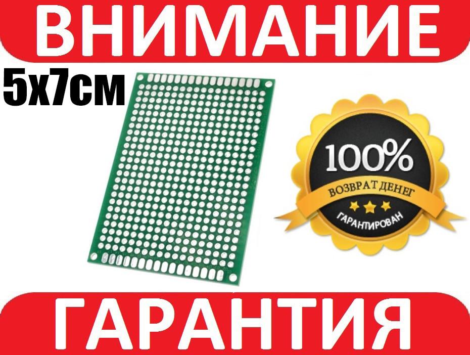 Монтажная макетная плата PCB 5x7 двухсторонняя, фото 1