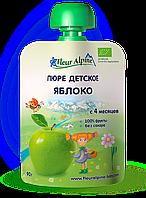 Пюре Fleur Alpine органическое детское Яблоко 90 г