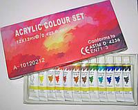 Акриловые краски для росписи ногтей, 12 шт