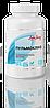 Пульмоклинз 90капс. противовоспалительный комплекс для бронхолегочной системы