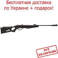 Пневматическая винтовка Kral 004 Syntetic Tactical