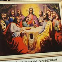 Алмазная картина Икона Тайная вечеря