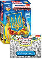 Комплект: Картина з пайєток. Український герб + Релакс-розмальовка. Україна