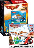 Комплект: Картинка из песка. Самолет. Огонь. Вода + Водные раскраски. Самолеты