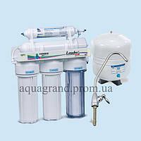 Система зворотного осмосу Leader RO-5 ( фільтри для води)