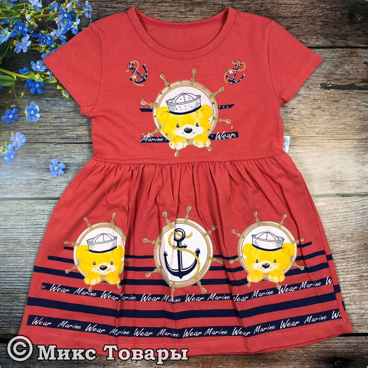 Детское платье морской тематики для девочек Размеры: 3,4,5,6 лет (6134-2)