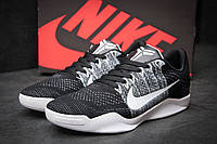 Кроссовки мужские Nike Kobe 11, 771003-3
