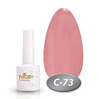 Гель-лак Nice for you Professional 8,5 ml №С73