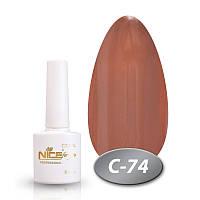 Гель-лак Nice for you Professional 8,5 ml №С74