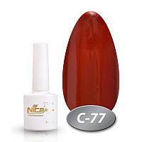 Гель-лак Nice for you Professional 8,5 ml №С77