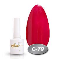 Гель-лак Nice for you Professional 8,5 ml №С79